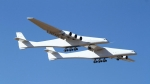 World's Largest Airplane Test: दुनिया की सबसे बड़ी एयरोप्लेन की दूसरी टेस्ट फ्लाइट हुई पूरी, जानें