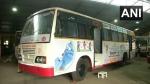 Karnataka ट्रांसपोर्ट ने दो बसों को Covid Vaccination Center में किया तब्दील, देखें तस्वीरें