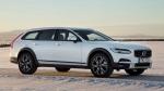 अब बिना खरीदे चला सकेंगे Volvo की कार, कंपनी ने लाॅन्च किया सब्सक्रिप्शन ऑफर
