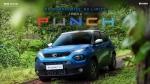 Tata Punch की नई तस्वीरें आई सामने, देखें असल में कैसी दिखती है यह छोटी एसयूवी