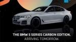 कल भारत में लॉन्च होने वाली है BMW 5 Series Carbon Edition, जाने क्या होने वाला है खास