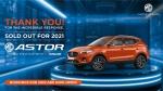 MG Astor कुछ ही घंटों में 2021 के लिए पूरी तरह बिकी, 2022 के लिए बुकिंग अभी भी जारी