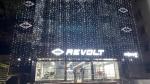 Revolt Motors ने अब देश के इस शहर में दी दस्तक, 21 अक्टूबर से शुरू होगी बुकिंग