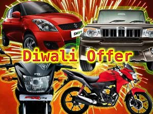 Automakers Offers Freebies This Festive Season Aid0154