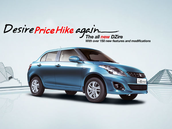 maruti suzuki increased swift dzire diesel price