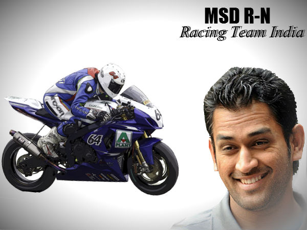 mahendra singh dhoni launches his bike racing team