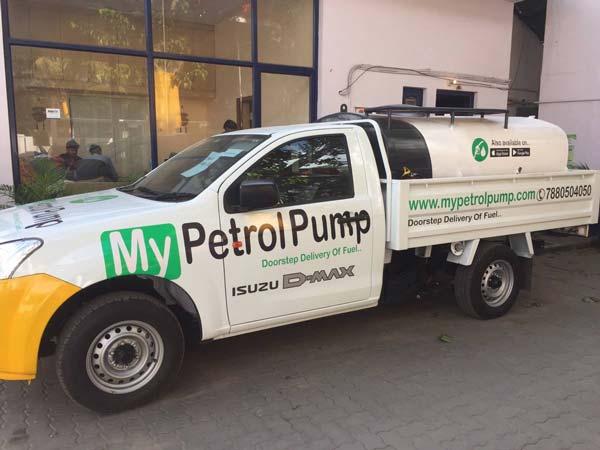 देश के इस शहर में ऑनलाइन उपलब्ध है पेट्रोल, यहां करें आर्डर