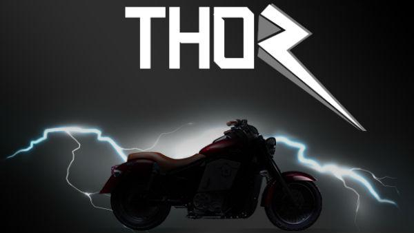 ऑटो एक्सपो 2018 में आ रही है दुनिया की पहली इलेक्ट्रिक क्रूजर बाइक