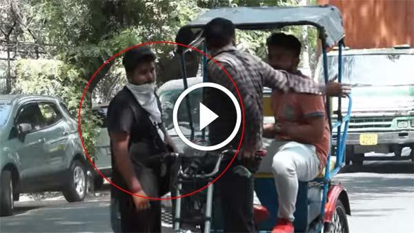 प्रैंक विडियो बनाते समय बीच रोड पर हुंडई आई 10 ने यूट्यूबर को उड़ाया - देखें विडियो