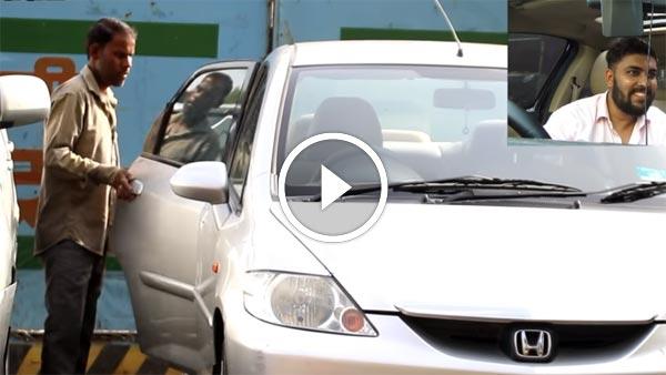 सावधान: ये नहीं किया तो कार चोर मिनटों में उड़ा ले जाएंगे आपकी कार - देखें विडियो