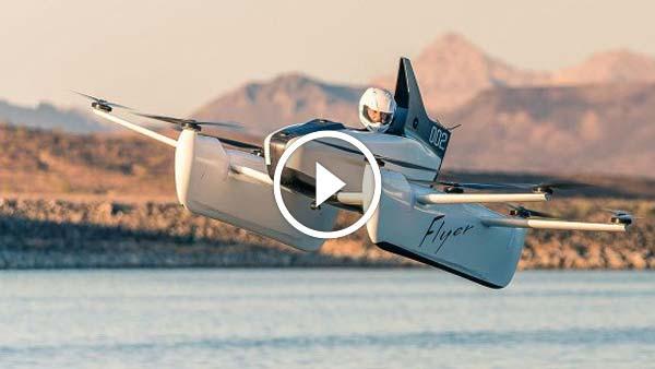 पहली flying car का टेस्ट और Ravan का Pushpak Viman - देखें ये दिलचस्प विडियो
