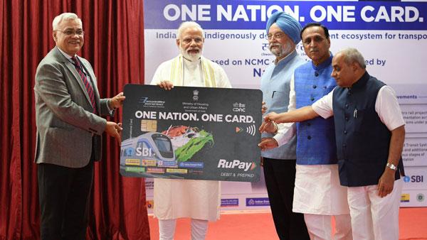 प्रधानमंत्री नरेंद्र मोदी ने लॉन्च की नेशनल कॉमन मोबिलिटी कार्ड (NCMC)