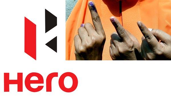 हीरो मोटोकॉर्प दे रहा चुनाव में वोट करने पर बाइक सर्विंसिंग में भारी छूट
