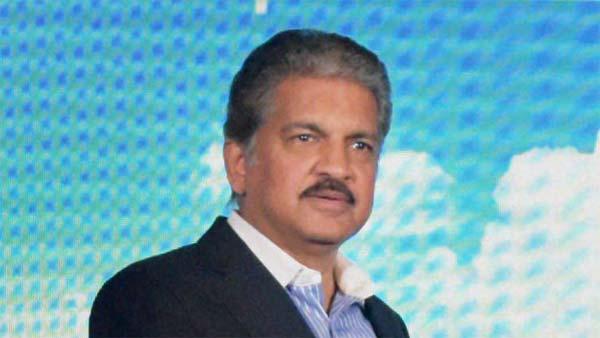वाहनों पर जीएसटी कम करने के प्रस्ताव का आनंद महिंद्रा ने किया समर्थन, ट्ववीट कर कही यह बात