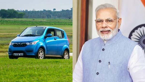 इलेक्ट्रिक वाहनों पर अब नहीं लगेगा रजिस्ट्रेशन चार्ज, मोदी सरकार ने रखा प्रस्ताव