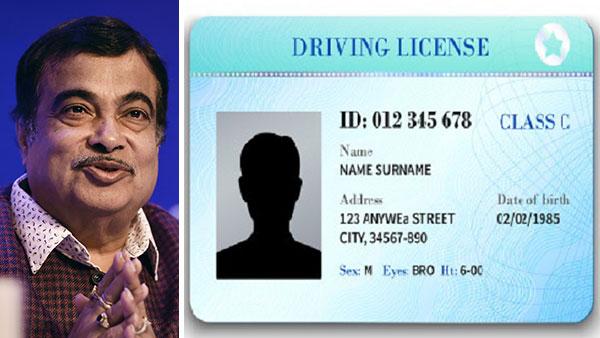 ड्राइविंग लाइसेंस: भारत में 30% है फर्जी, नितिन गडकरी ने किया खुलासा