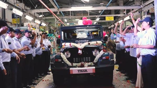महिंद्रा थार का प्रोडक्शन थार 700 के साथ हुआ बंद, वीडियो जारी कर दिया गया ट्रिब्यूट