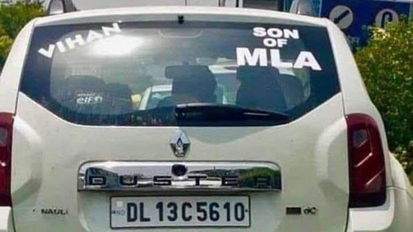 """दिल्ली में रेनॉल्ट डस्टर पर लिखा था """"विधायक का बेटा"""", विधानसभा स्पीकर ने भेजी बीजेपी विधायक को नोटिस"""