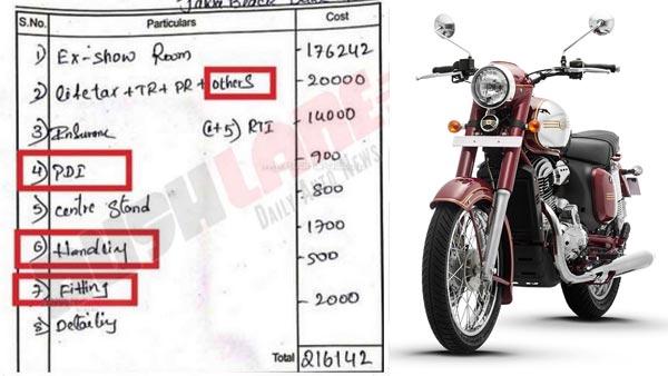 जावा डीलर ने हैंडलिंग व अन्य चार्ज के नाम पर लिए 9 हजार रुपयें, ग्राहक ने की सीईओ से शिकायत