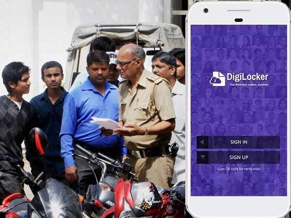 डिजिलॉकर ऐप: ड्राइविंग लाइसेंस, आरसी सहित कई वाहन के दस्तावेज करें स्टोर, जानिये कैसे