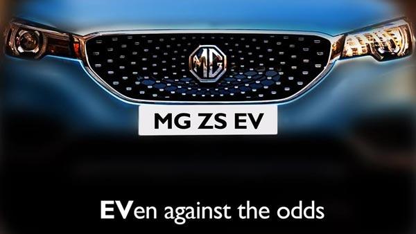 एमजी जेडएस इलेक्ट्रिक एसयूवी का टीजर जारी, कंपनी ने दिखाई पहली झलक