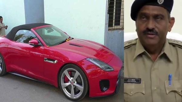 2.5 करोड़ की जगुआर को पुलिस ने किया जब्त, बिना नंबर प्लेट के चल रही थी कार