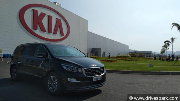 Kia Motors To Invest 400 Crore: किया मोटर्स अनंतपुर के प्लांट में करेगी 400 करोड़ रुपये का निवेश
