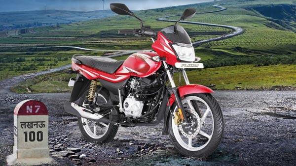 Bajaj Platina 100 Disc Brake Variant Launched: बजाज प्लेटिना 100 ईएस डिस्क वैरिएंट हुई लॉन्च