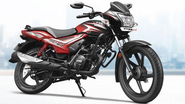 TVS Motor Sales Report June 2020: टीवीएस मोटर की जून 2020 बिक्री 33.22 प्रतिशत घटी, जानें