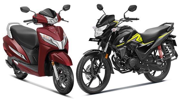 Honda 2-Wheelers July 2020 Sales: होंडा ने जुलाई में बेचे 3,21,583 वाहन, 29.32% की कमी
