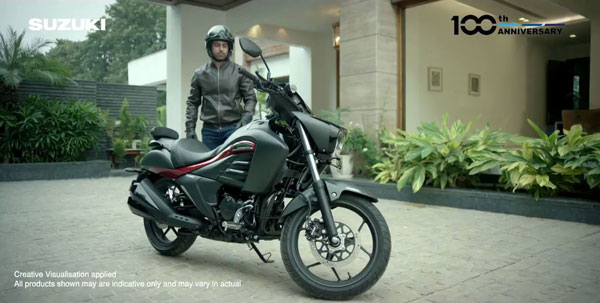 Park For Freedom Campaign: सुजुकी मोटरसाइकिल ने की 'पार्क फॉर फ्रीडम' अभियान की शुरुआत
