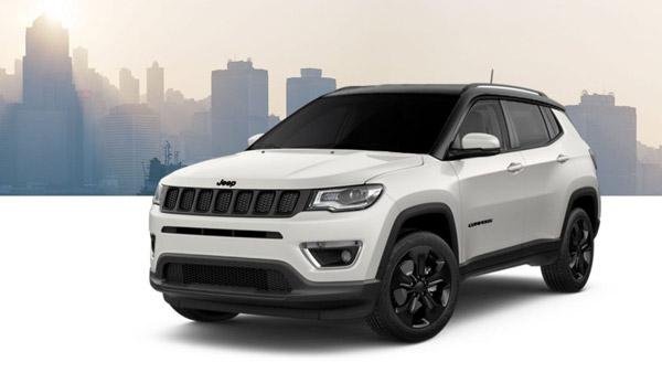 Jeep Compass Night Eagle Delivery Begins: जीप कम्पास नाइट ईगल की डिलीवरी हुई शुरू, जानें फीचर्स