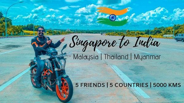 Great Independence Day Ride: 5 दोस्त, 5 बॉर्डर, 5000 किलोमीटर और आजादी का जुनून, जानें