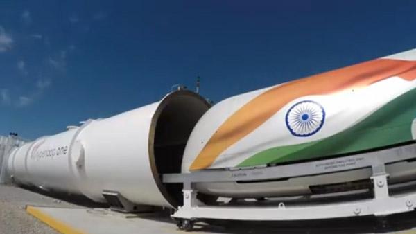 बेंगलुरु शहर में जल्द शुरु होगा हाइपरलूप का निर्माण, 10 मिनट में पूरा होगा सैंकड़ों किलोमीटर का सफर