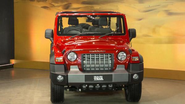 2020 Mahindra Thar 1 Bid: महिंद्रा थार के पहले मॉडल पर लगी 87 लाख रुपये की बोली