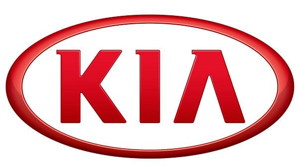 Kia Introduces New Brand Logo: किया 2021 से इस्तेमाल करेगी नया ब्रांड लोगो, जानें