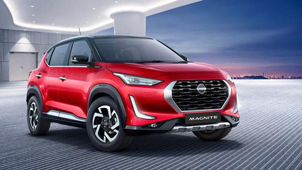 Nissan Uses New Logo In Magnite: निसान मैग्नाइट में इस्तेमाल होगा कंपनी का नया लोगो, देखें तस्वीरें