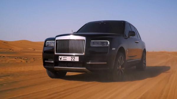 Rolls-Royce Cullinan Off-Roader: रोल्स-रॉयस कलिनन की दिखी ऑफ-रोडिंग क्षमता, देखें वीडियो