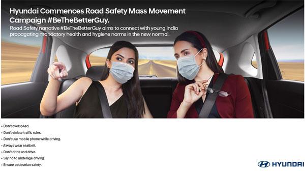 Hyundai Launches Road Safety Campaign: हुंडई ने की रोड सेफ्टी कैंपेन की शुरूआत, जानें