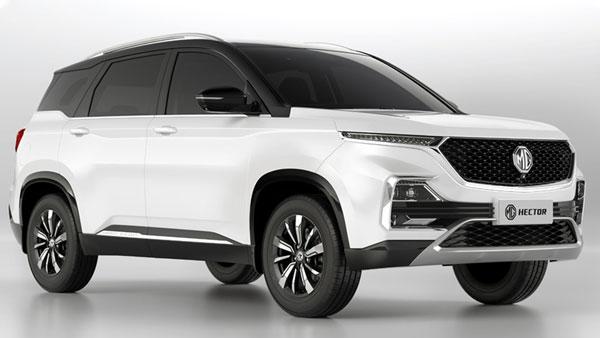 MG Car Sales November 2020: एमजी कार बिक्री: कंपनी की अब तक सबसे अधिक बिक्री, 29 प्रतिशत की बढ़त