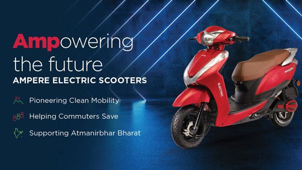 Ampere To Start Customer Education Initiative: एम्पीयर इलेक्ट्रिक वाहनों के इस्तेमाल के लिए चलाएगी अभियान