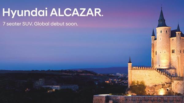 Hyundai Alcazar 7-Seater SUV: हुंडई की नई 7-सीटर एसयूवी का नाम होगा 'अल्काजार', जल्द होगी पेश