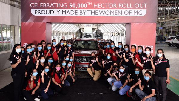 MG Hector Production Milestone: एमजी मोटर ने 50,000वीं हेक्टर का किया उत्पादन, जानें क्या है खास