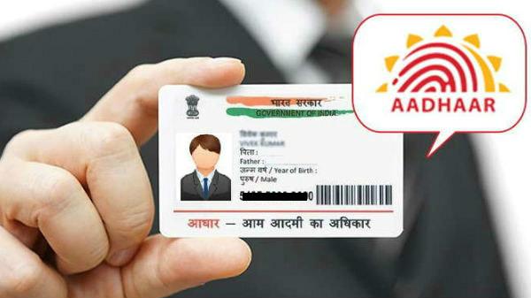 Driving License Renewal Online: अब घर बैठे करें ड्राइविंग लाइसेंस को रिन्यू, 18 सेवाएं हुईं ऑनलाइन