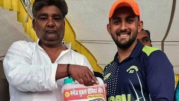 क्रिकेट प्रतियोगिता में मैन ऑफ द मैच बना खिलाड़ी, पुरस्कार में मिला 5 लीटर पेट्रोल