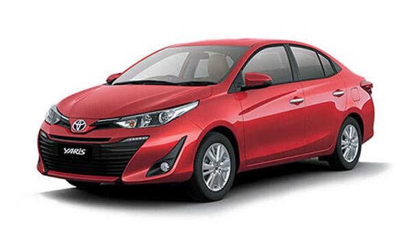 Toyota Yaris Likely To Be Discontinued: टोयोटा यारिस की बिक्री बंद कर सकती है कंपनी, जानें क्यों