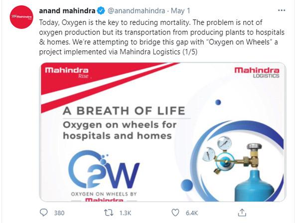 Oxygen On Wheels अब Hyderabad में भी हुई शुरू, 7 शहरों में चल रही सर्विस