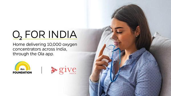 Ola To Provide Oxygen Concentrators: ओला अब एप्प से उपलब्ध कराएगी ऑक्सीजन कंसंट्रेटर, इस शहर से होगी शुरुआत