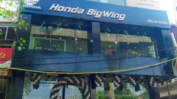 दिल्ली में होंडा ने खोला नया BigWing डीलरशिप, प्रीमियम बाइक्स होंगे उपलब्ध