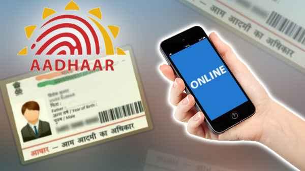 जल्द लिंक कर लें Aadhar से Driving License नहीं तो ये हो सकते हैं नुकसान, ऐसे करें लिंक